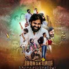Full Hd Pictures, Galaxy Pictures, Hd Photos, Pawan Kalyan Wallpapers, Latest Hd Wallpapers, Actors Images, Hd Images, Hero Wallpaper, Wallpaper Quotes