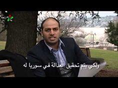 مقابلة مع شقيق الطبيب البريطاني الذي قتل على في أقبية مخابرات النظام الأ...