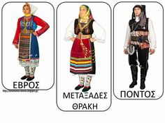 Greek Icons, Folk Dance, Chara, Greece, Memories, Traditional, Kids, Crafts, Clothes