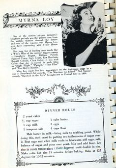 Myrna Loy's Dinner Rolls from my 1967 Festival Celebrity Cook Book
