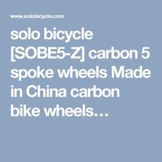 solo bicycle [SOBE5-Z] carbon 5 spoke wheels Made in China carbon bike wheels…