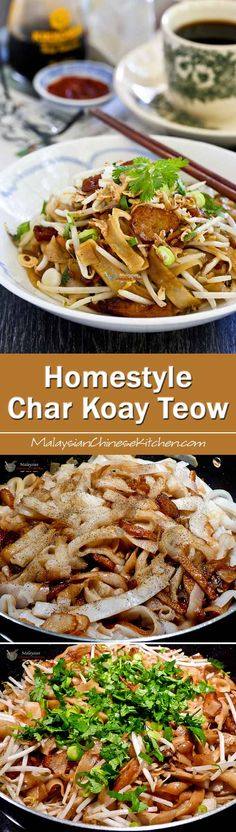 This one-pan Homestyle Char Koay Teow with fish cakes and bean sprouts is perfect for a crowd. A time saver and very tasty indeed! | MalaysianChineseKitchen.com