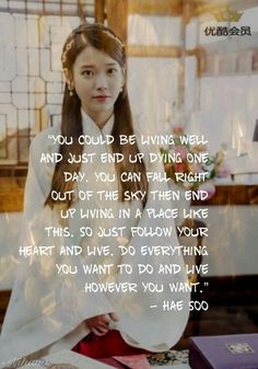 Scarlet Heart Ryeo: Moonlovers quotes kdrama