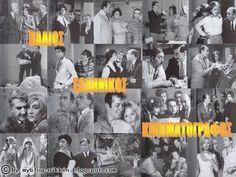 Η ΔΙΑΔΡΟΜΗ ®: Ατάκες του Ελληνικού Κινηματογράφου