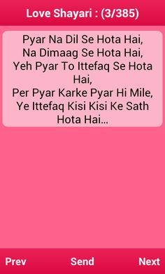 Sad Poetry in Urdu for Girls for Boys in English SMS Images SMS In ...
