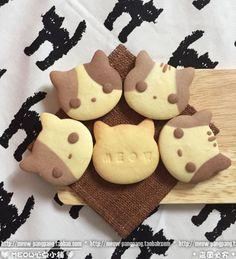 meow biscuits. Kawaii food