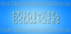 Te simți copleșit(ă)? Avem un cod pentru asta. Cod, Language, Neon Signs, Writing, Cod Fish, Languages, Atlantic Cod, Being A Writer, Language Arts