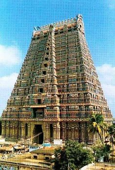 Raja Gopuram of Sri Ranganatha Swamy Temple, Srirangam, TN.