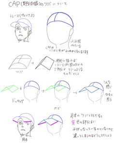baseball_cap.jpg (JPEG 画像, 640x800 px) - 表示倍率 (84%)