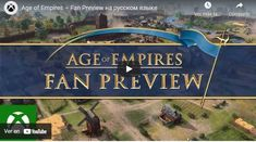 Fan preview y trailer de Age of Empires 4 Age Of Empires, Xbox, Grand Theft Auto, Game Pass, Gaming, Strategy Games, Community Events, New Age, Behind The Scenes
