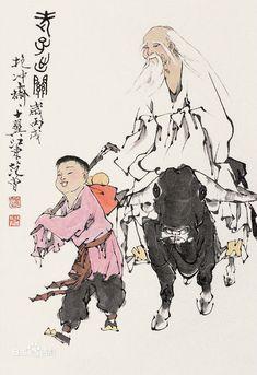 Fan Zeng(范曾) ,