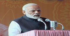 दिवाली मिलन कार्यक्रम : PM ने की मीडियाकर्मियों की तारीफ, बोले- स्वच्छ भारत मिशन को सफल बनाने में निभाई सकारात्मक भूमिका   Punjab Kesari