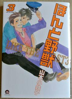 Honto Yaju #3 Japanese comic Boys Love BL Kotetsuko Yamamoto