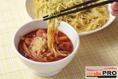 こりゃハマる♡さっぱりなのに濃厚な「つけパスタ」のレシピ - LOCARI(ロカリ)