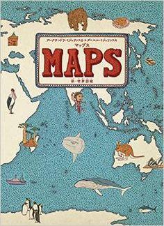 TLで見かけて興味あった「MAPS」、絵本にしては値段は張るけど面白い…! 飽きずにずっと眺めてられる。地理の勉強とかもう記憶の彼方だから新鮮にいろいろ勉強になる。紙の手触りも素敵。 http://www.amazon.co.jp/gp/product/4198637857/ref=as_li_ss_tl?ie=UTF8&camp=247&creative=7399&creativeASIN=4198637857&linkCode=as2&tag=dhatenejpcaff-22…