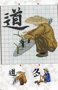 Estilo oriental | Aprender manualidades es facilisimo.com