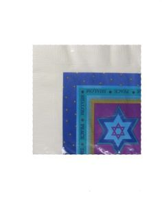 - http://kitchen-dining.bestselleroutlet.net/product-review-for-star-of-david-hanukkah-beverage-napkins/