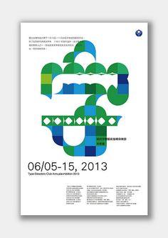 TDC/Type/Lin,poster/ken-tsai