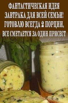 Paleo Recipes, Cooking Recipes, Cooking With Kids, Paleo Diet, Food To Make, Food And Drink, Appetizers, Cheese, Meals