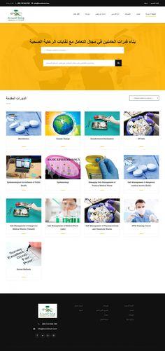Arabic site for a health care department Design and Development Vantage Webtech