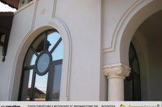 DECORATIUNI EXTERIOARE (192/229) Mirror, Modern, Furniture, Home Decor, Trendy Tree, Decoration Home, Room Decor, Mirrors, Home Furnishings