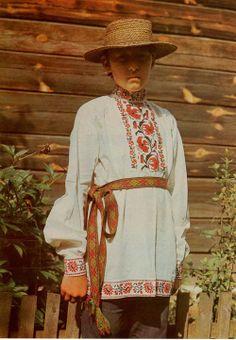Boy wearing a folk costume of Belarus