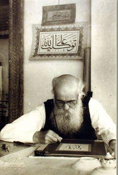 Calligrapher& painter İsmail Hakkı Altunbezer (1873-1946) İstanbul