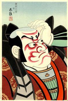 Maquillaje de Cangrejo - Ueno Tadamasa (1904-1970)