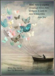 Greek Quotes, I Love Books, Picture Quotes, Wise Words, Me Quotes, Literature, Poems, Sayings, Pictures