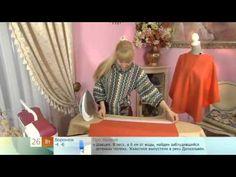 Шьем пончо с Ольгой Никишичевой - YouTube