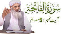 Surah Al Fatiha Verse No.5 (A) | Taseer ul Quran At Nagina Masjid 03-11-...