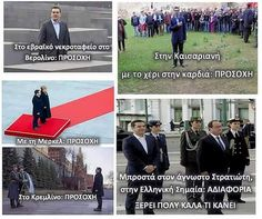 Funny Times, Common Sense, So True, Greece, Humor, Nice, Greece Country, Humour, Moon Moon