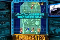 http://gundam-kizuna.jp/detail/appendix/briefing/index.php