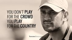 With the T20 World Cup injecting new energy into the game of cricket around the world, MS Dhoni is one of many players who have enjoyed success and penned some very memorable quotes for cricket fans and many young people around the world.