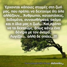 Advice Quotes, Me Quotes, Greek Quotes, Self Confidence, Deep Thoughts, Picture Quotes, Life Lessons, Wise Words, Psychology