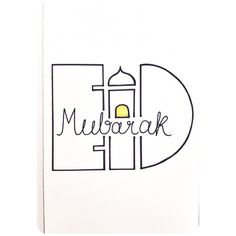 Eid Mubarak #eid #inkonmoleskine #typography