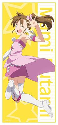 AmiAmi [Character & Hobby Shop] | Anime THE IDOLM@STER - Microfiber Towel: Mami