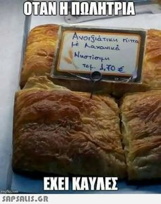 Greek Quotes, Just Kidding, Funny Pins, Funny Jokes, Funny Pictures, Lol, Memes, Desserts, Humor