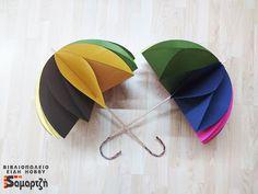 Υπέροχες ομπρέλες απο χαρτόνι για την φθινοπωρινή σας διακόσμηση! #χαρτί #ομπρέλα #φθινόπωρο #διακόσμηση #χειροτεχνία #hobby #βιβλιοπωλείο #χαλκίδα Blog, Blogging