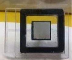 Muy brillante y de bajísimo consumo, ha sido fabricada por científicos japoneses con nanotubos de carbono