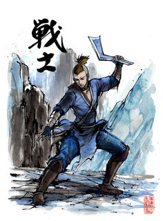 Sokka from Avatar with calligraphy by MyCKs