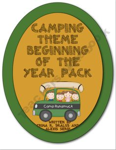 Camping Theme Back to School Mega Pack product from Math-Mojo on… School Pack, Summer School, School Fun, Back To School, School Ideas, School Stuff, Sunday School, New Classroom, Classroom Design