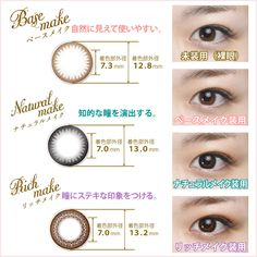 SEED Eye Coffret 1-Day UV Circle Lens from Japan. Available exclusively at EyeCandy's. SHOP NOW: http://www.eyecandys.com/seed-co/ and get FREE SHIPPING Worldwide!