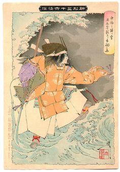 The Ghost of Taira no Tomomori Appearing at Daimotsu Bay, No. 28 by Yoshitoshi - Traditional Japanese Art, Meiji Era, Irezumi, Japanese Artists, Woodblock Print, Drawing Reference, Great Artists, Art Decor, Contemporary Art