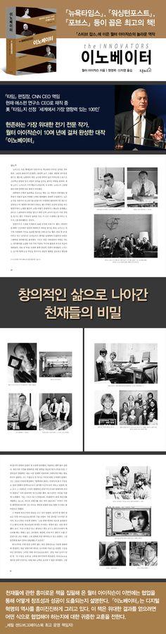 YES24 | 대한민국 대표 인터넷서점
