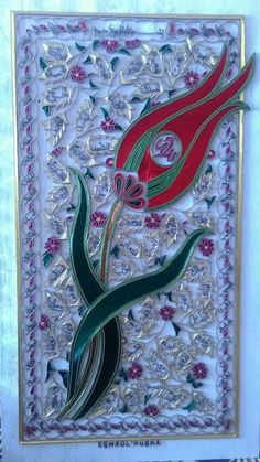 Wall Treatments, String Art, Islamic Art, Symbols, Letters, Gifts, Drawings, Presents, Fiber Art