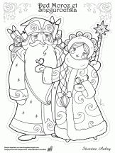 a whole page of christmas coloring pages based on the people of christmas perchia