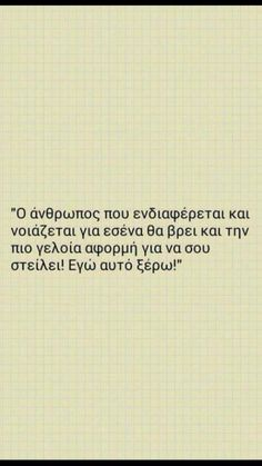 Yes apparently so 💖 New Quotes, Love Quotes, Greece Quotes, Greek Words, Relationship Quotes, Breakup, Life Lessons, Favorite Quotes, Wisdom