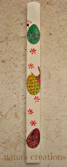Nana's Χειροποίητες Δημιουργίες: Πασχαλινές Λαμπάδες με Decoupage (ντεκουπάζ)