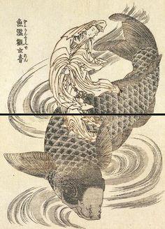 「魚濫観世音図」(『北斎漫画』 十三編の木版画より)